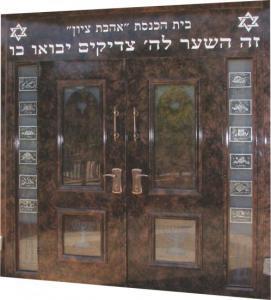 דלת מדגם בית כנסת 2