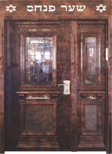 דלת מדגם בית כנסת כניסה